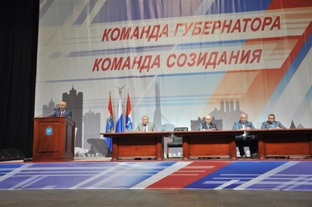 Фото: волганьюс.рф