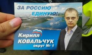 kn_p_nnov2