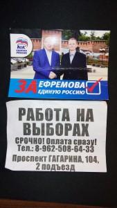 kn_p_nnov3