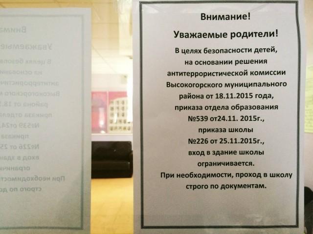 Фото: www.kazanreporter.ru