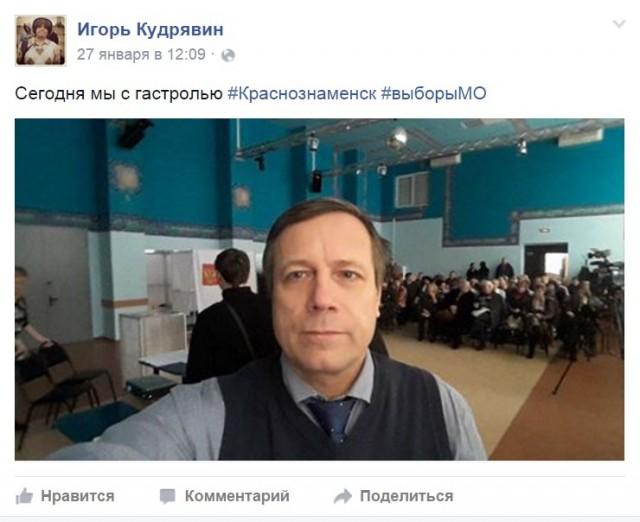 Со страниччки И Кудрявина в Facebook