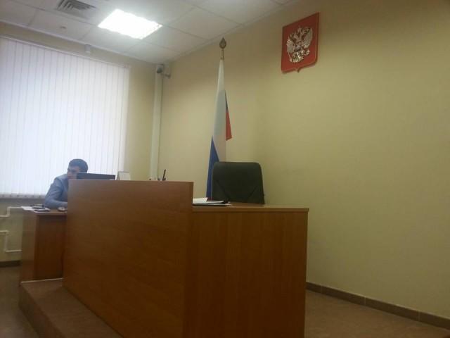 суд Одинцово_фото