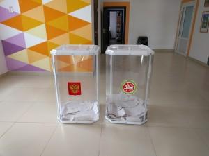 Участковая комиссия референдума 941, Арск, 13.03.2016