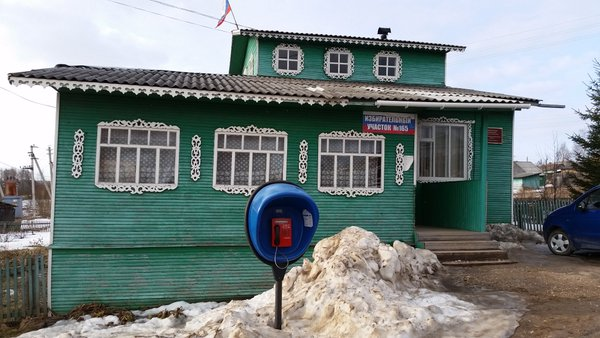 фото: М, Каленков