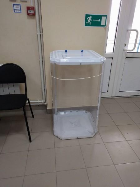 УКР №1324, урна для бюллетеней референдума
