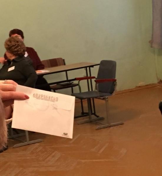 УИК 2021, конверт досрочного голосования