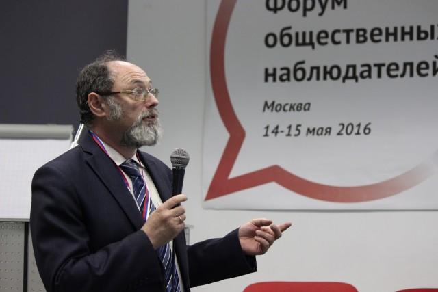 """Сопредседатель совета движения """"Голос"""" Аркадий Любарев"""