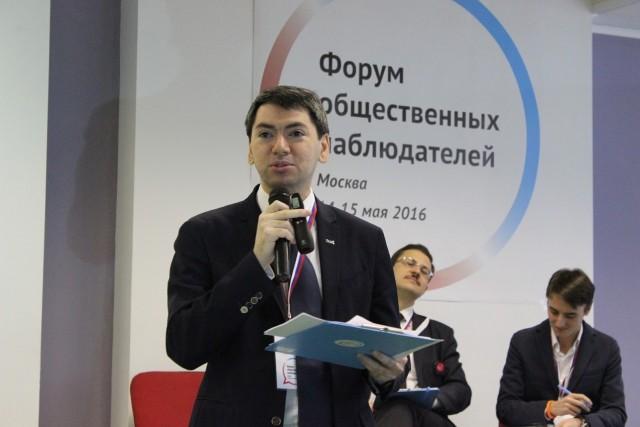forum-ob-nabl-Melkonyants