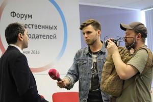 forum-ob-nabl-press