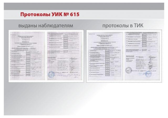 jukovskiy_Page_03