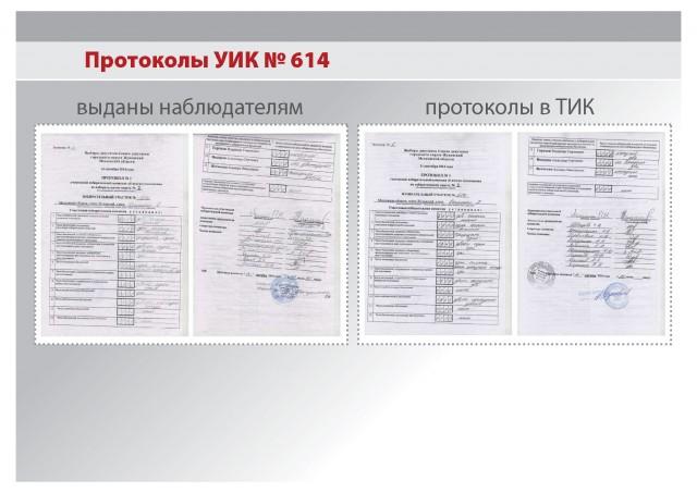 jukovskiy_Page_04