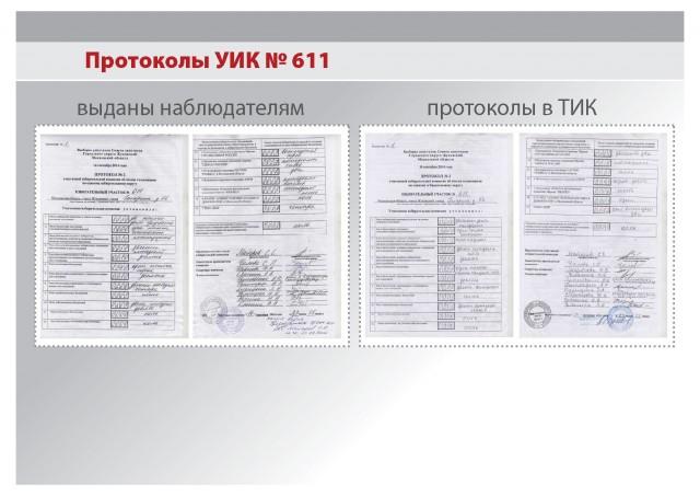 jukovskiy_Page_05