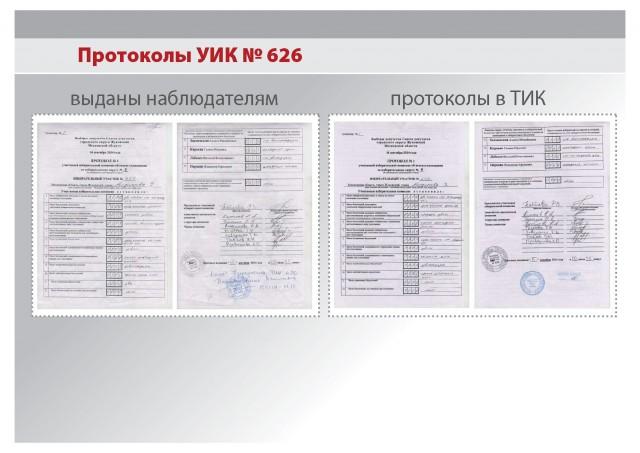 jukovskiy_Page_06