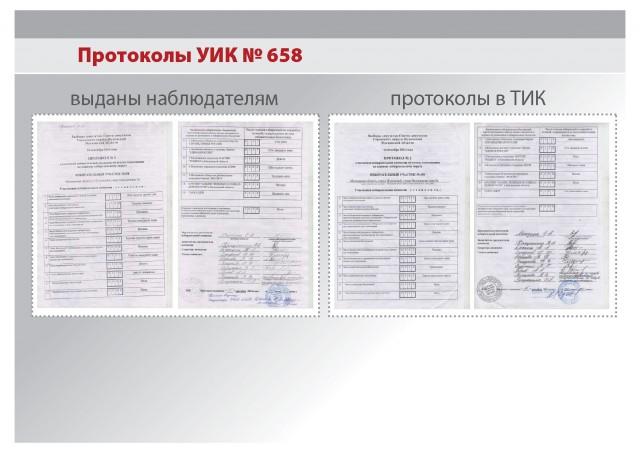 jukovskiy_Page_07
