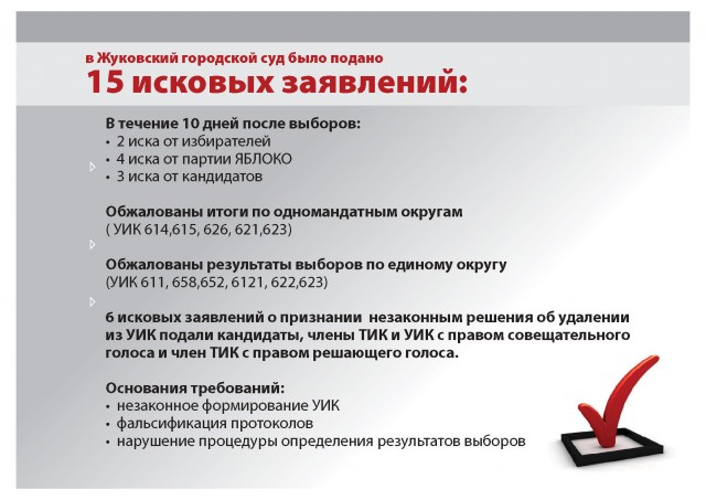 jukovskiy_Page_09