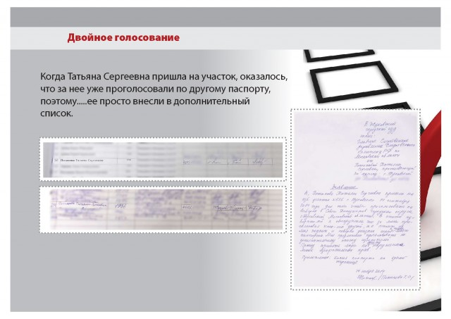 jukovskiy_Page_15