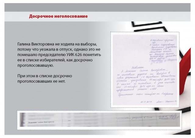 jukovskiy_Page_16