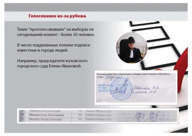 jukovskiy_Page_17