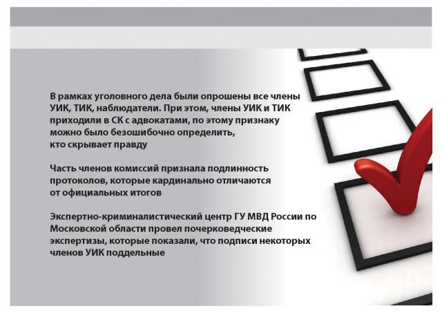 jukovskiy_Page_19