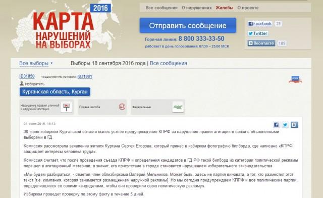 лт-14-07-2016-Screenshot_2