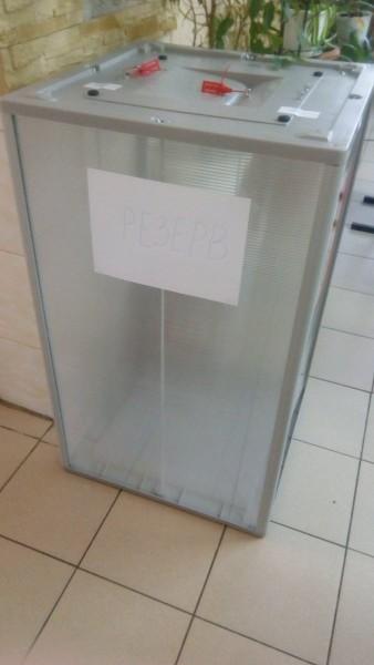 """Резервная"" урна, Мария Масютина"