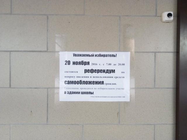 УКР 1553, Октябрьское сельское поселение, Татарстан. Фото: Н.Вавилова