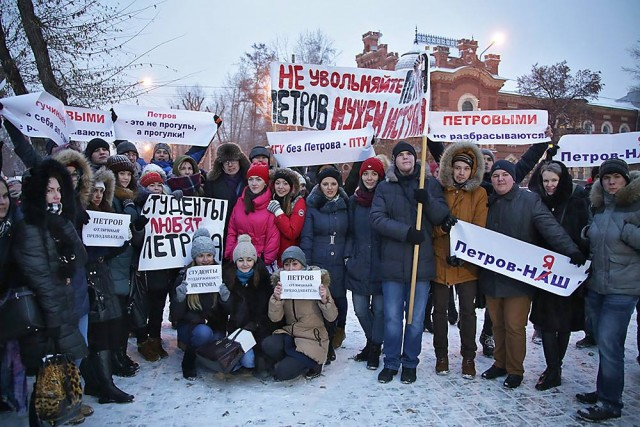 The demonstration in support of Petrov Photo: Dmitry Dmitriev, 11/16/2016