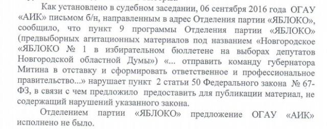Новгород1