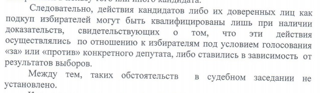 новгород4