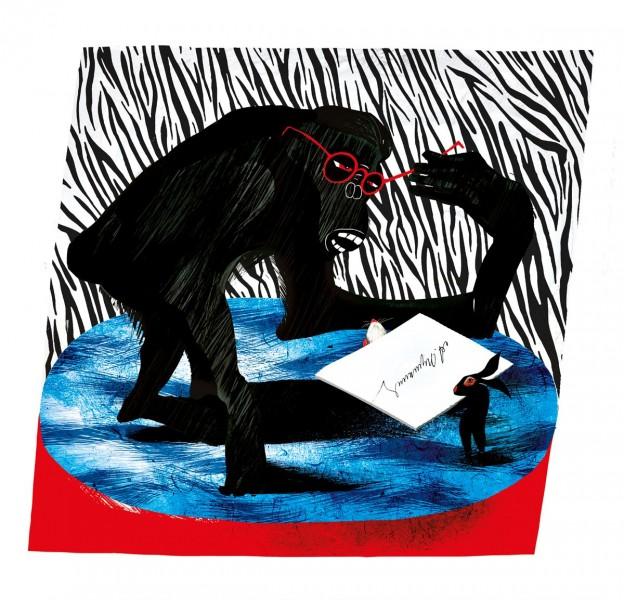 Иллюстрация: Илья Ёж