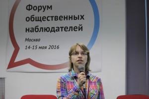 forum-ob-nabl-Rosanova