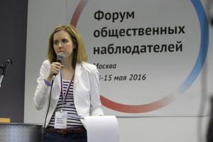 forum-ob-nabl-Volkova