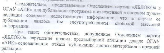 новгород2