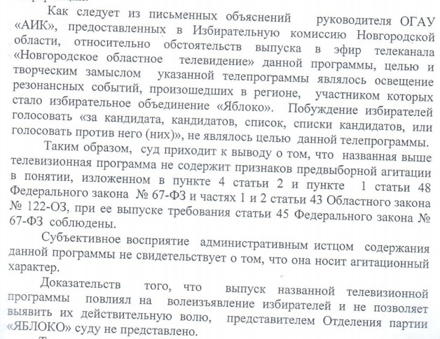 новгород3