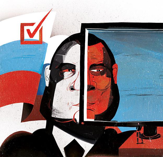 Доклад о предвыборной агитации на выборах назначенных на  Доклад о предвыборной агитации на выборах назначенных на 18 сентября 2016 г