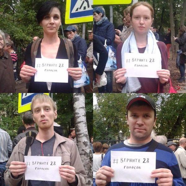 ЦИК России готов высказать в суде свою позицию о пересчете голосов в Тимирязевском районе Москвы
