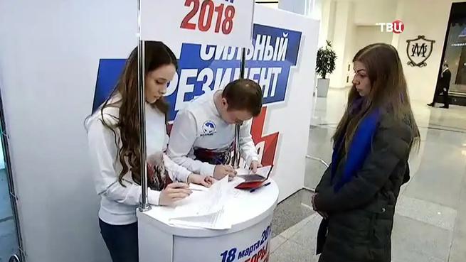 РОСНЕФТЬ - rosneft.ru